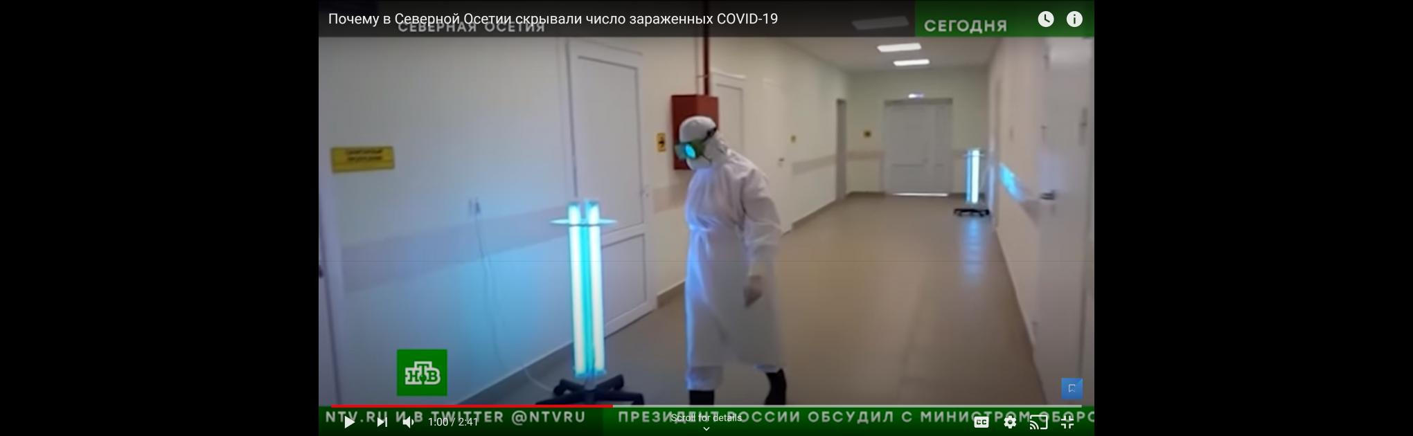 UV-STICK в больнице. в борьбе с коронавирусом.